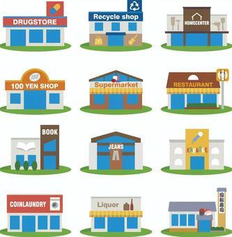ダニコロリの販売店は?薬局やホームセンターとAmazonや楽天でも買えるの?